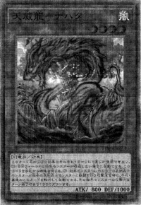 TenyiSpiritNahata-JP-Manga-OS.png