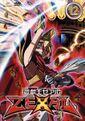 ZEXAL DVD 12.jpg