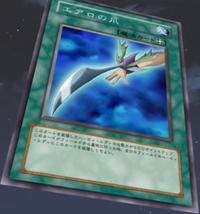 AeroNail-JP-Anime-DM.png