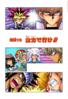 Yu-Gi-Oh! Duel 179 - bunkoban - JP - color.png