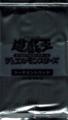 19TP-BoosterJP-Vol2.png