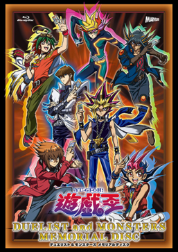 Yu-Gi-Oh! Duelist and Monsters Memorial Disc Blu-ray & DVD promotional card