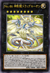 Number46Dragluon-JP-Anime-ZX.png