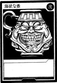 PotofGreed-JP-Manga-SV.png