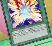 BerserkScales-JP-Anime-ZX.png