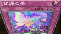 ButterflyMist-JP-Anime-ZX.jpg