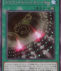 DragonoidGenerator-JP-Anime-VR.png