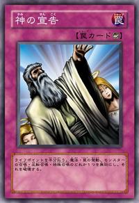 SolemnJudgment-JP-Anime-5D.png