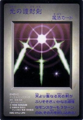 Swords of Revealing Light (collector's card)