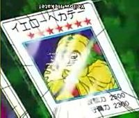 YellowHecate-JP-Anime-Toei.jpg