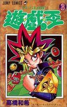 Yu-Gi-Oh! Vol 3 JP.jpg