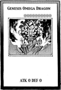 GenesisOmegaDragon-EN-Manga-AV.png