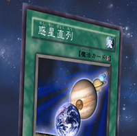 PlanetAlignment-JP-Anime-GX.png