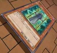 SecretSectDruidDru-JP-Anime-ZX.png