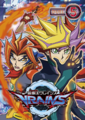 VRAINS Duel Box 5.png