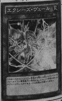 XyzVeil-JP-Manga-DZ.png