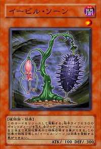 EvilThorn-JP-Anime-5D.png