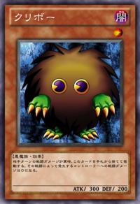 Kuriboh-JP-Anime-ZX.png