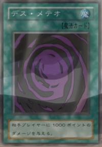 MeteorofDestruction-JP-Anime-DM.png