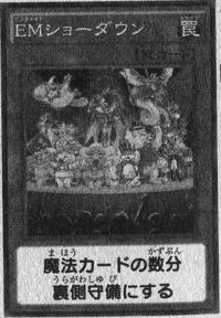 PerformapalShowDown-JP-Manga-DY.png