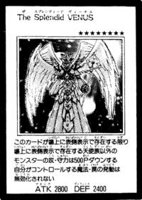 SplendidVenus-JP-Manga-GX.png