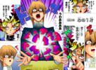 Yu-Gi-Oh! Duel 40 - bunkoban - JP - color.png