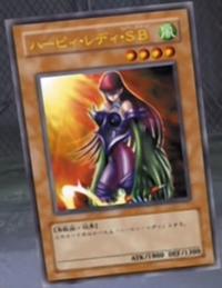 CyberHarpieLady-JP-Anime-DM-2.png