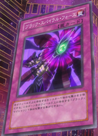 DarkSpiralForce-JP-Anime-MOV2.png