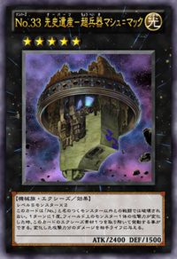 Number33ChronomalyMachuMech-JP-Anime-ZX.png