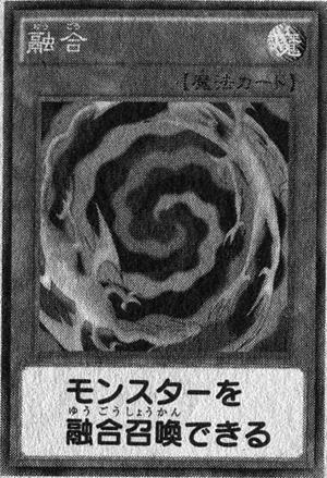 Polymerization-JP-Manga-DY.png