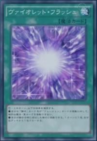 VioletFlash-JP-Anime-AV.png