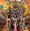 BattleShogunoftheSixSamurai-OW.png