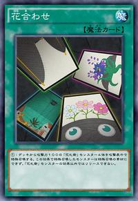 FlowerGathering-JP-Anime-AV.png