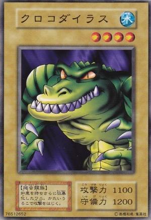 Krokodilus-B05-JP-C.png