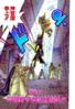 Yu-Gi-Oh! Duel 317 - bunkoban - JP - color.png