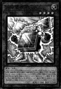 BatterymanSolar-JP-Manga-OS.png