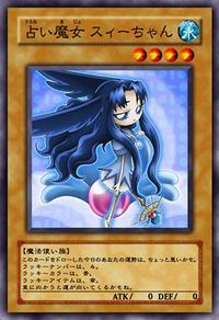 FortuneFairySwee-JP-Anime-5D.png