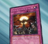 HeroSpirit-JP-Anime-GX.png