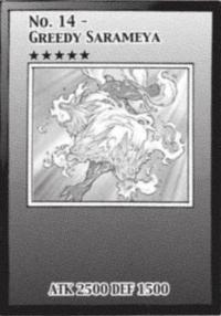Number14GreedySarameya-EN-Manga-ZX.png