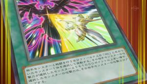 NumbersImpact-JP-Anime-ZX.png