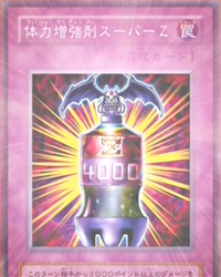 NutrientZ-JP-Anime-DM.png