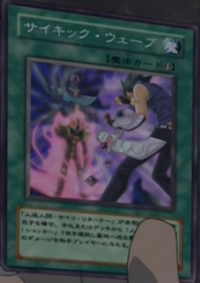 PsychicWave-JP-Anime-GX.png