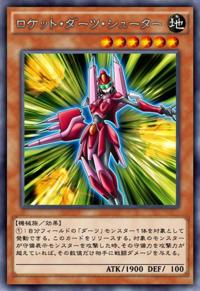 RocketDartStriker-JP-Anime-AV.png