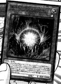 ThunderDragonmatrix-JP-Manga-OS.png