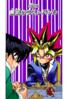 Yu-Gi-Oh! Duel 36 - bunkoban - JP - color.png