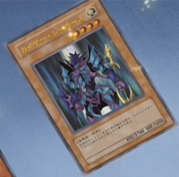 KaiserSeaHorse-JP-Anime-GX.png