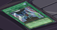 MirrorLabyrinth-JP-Anime-5D.png