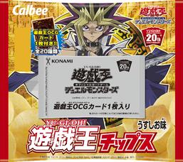 Yu-Gi-Oh! Chips