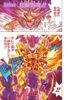 Yu-Gi-Oh! Duel 237 - bunkoban - JP - color.png