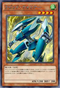RapidWarrior-JP-Anime-AV.png